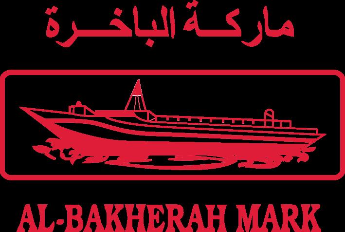Al Bakhera